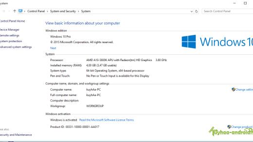 windows2b102bkuyhaa2b3-6600542