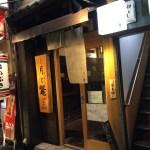 煮干麺 新橋 月と鼈(すっぽん)@東京都港区
