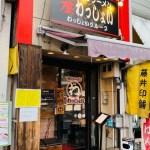 麺屋わっしょい@大阪市生野区