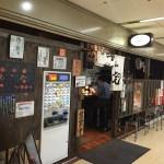 麺's room 神虎 大阪駅前ビル店@大阪市北区