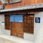 麺屋K@奈良県奈良市