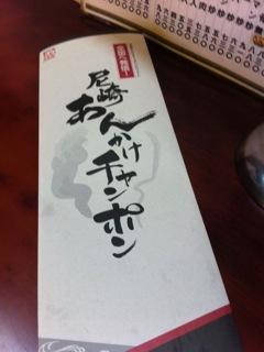 久世日記-IMG_3823.jpg