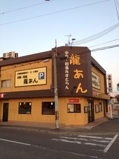 久世日記-IMG_8035.jpg