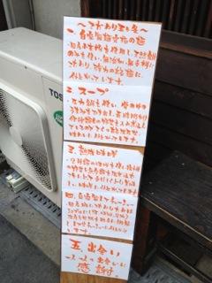 久世日記-IMG_7931.jpg