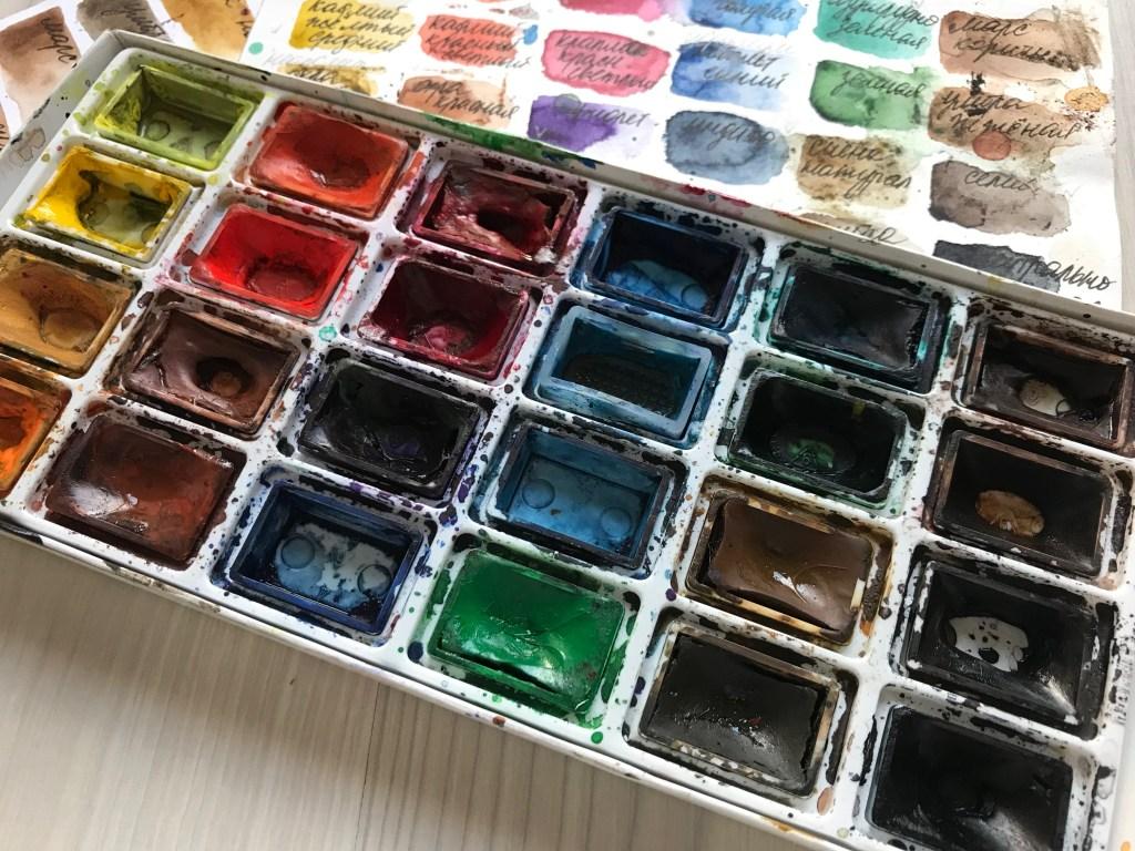 художественные материалы