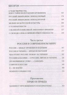 михалков2