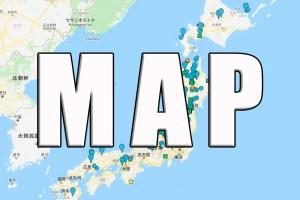 訪瀑MAP