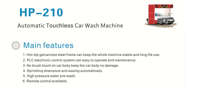 HP210 Main features.