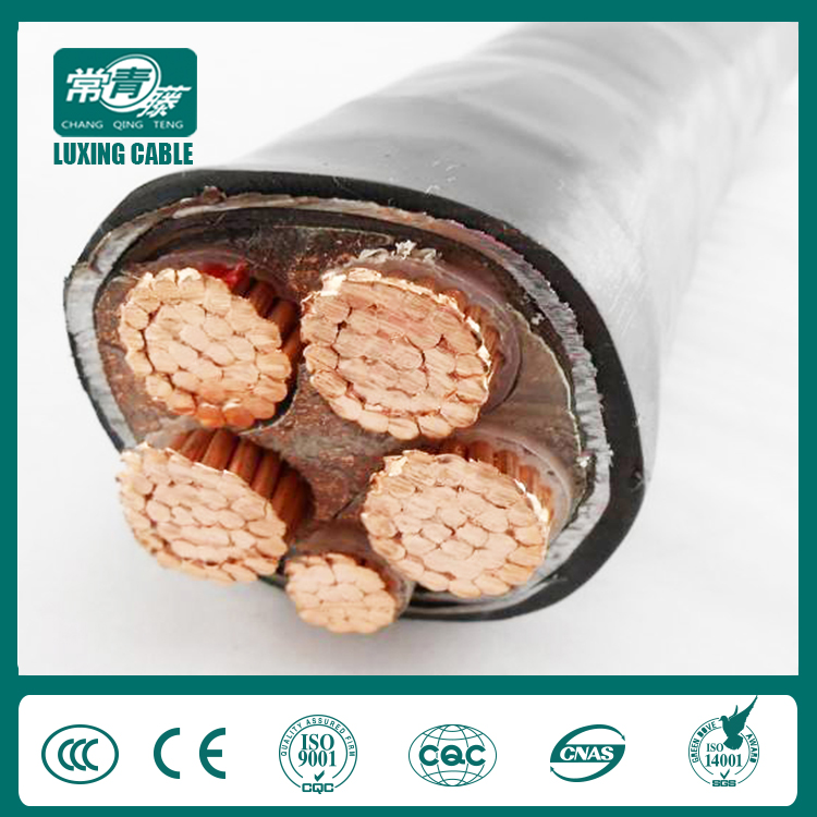 xlpe power cable (20)
