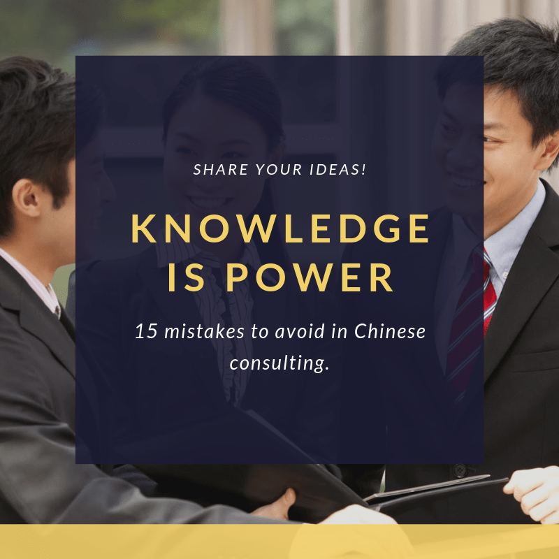 15 mistakes to avoid in Chinese consulting.