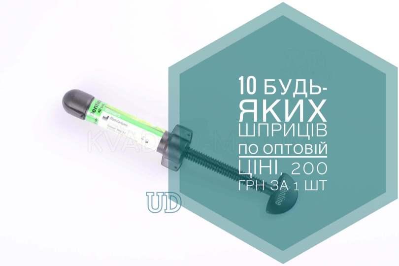 smart_10-1