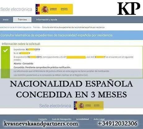 Nacionalidad española en tres meses