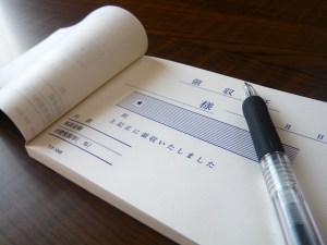 電子領収書を発行する?システム3選と印紙の貼り付けや電子スタンプの必要性について解説します!