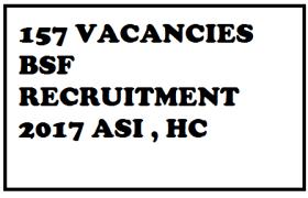 bsf recruitment 2017