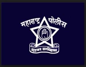 Maharashtra Police Sub Inspector Recruitment 2017