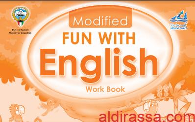 كتاب الانجليزي تدريبات للصف الثالث الفصل الثاني