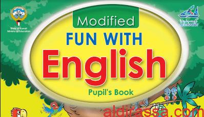 كتاب الطالب انجليزي للصف الثالث الفصل الثاني