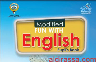 كتاب الطالب لغة انجليزية للصف الخامس الفصل الثاني