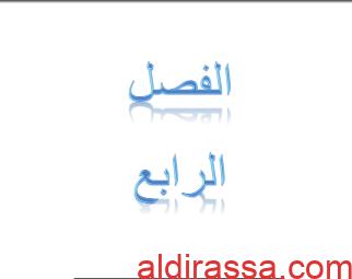مذكرة مادة تاريخ الكويت للصف العاشر الفصل الثاني
