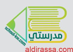 مذكرة محلولة تاريخ الكويت للصف العاشر الفصل الثاني