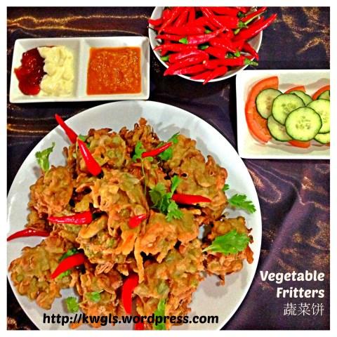 Vege Vege Vegetable Fritters–Indonesian's Bakwan Sayuran