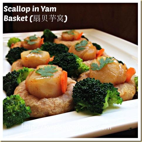 Scallop On Yam Basket (扇贝芋窝)