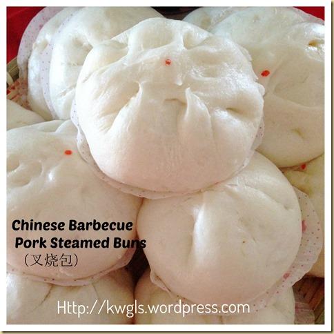 Extra Large Chinese Barbecue Pork Buns–Char Siu Bao (蜜汁叉烧包)