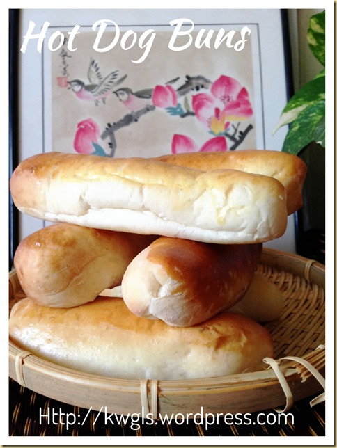 Freezing And Thawing Yeasted Bread Dough–Hot dog buns (冷冻及解冻面团-热狗面包食谱)