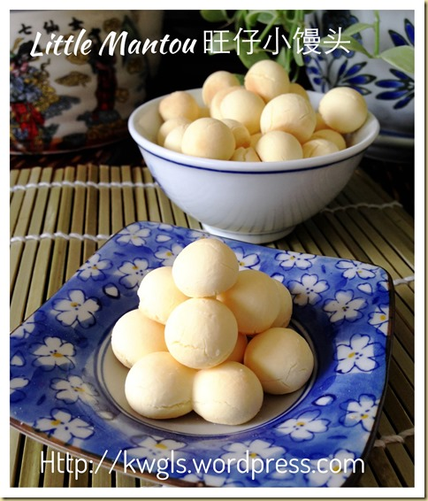 These Little Cuties Is So Sweet! Wang Zhai Little Mantou, Tamago Boro (旺仔小馒头)