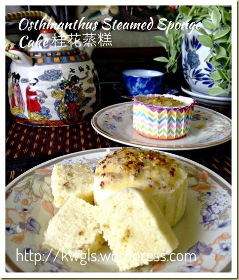 A Healthier Alternative For This Mooncake Festival–Osmanthus Steamed Sponge Cake (桂花蒸糕)