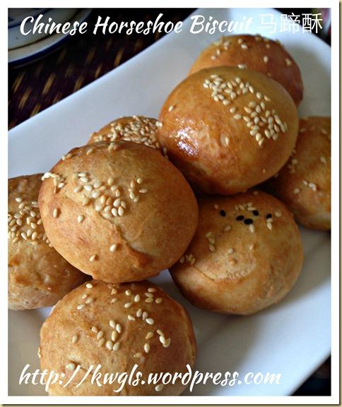 Chinese Horseshoe Biscuits, Ma Ti Su, Beh Teh Soh, Heong Paeng (马蹄酥, 香饼)