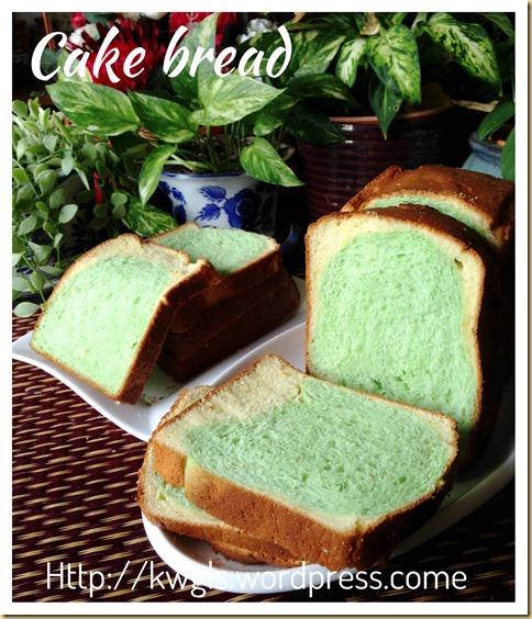 Cake or Bread? Cake Bread (蛋糕面包)