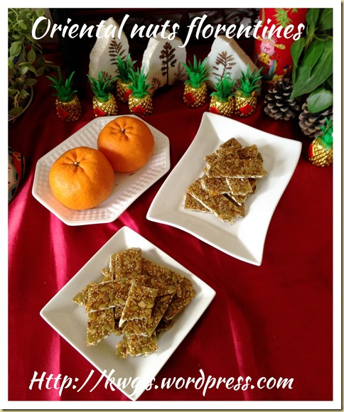 Nuts Crispy Brittle or Nuts Sweets (坚果脆片)