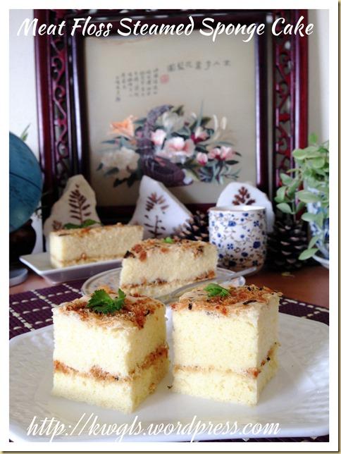 Meat Floss Steamed Sponge Cake (肉松鸡蛋糕)