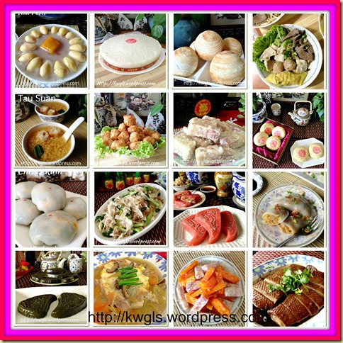 Special Compilation of Teochew Cuisines  (潮州美食食谱汇编)