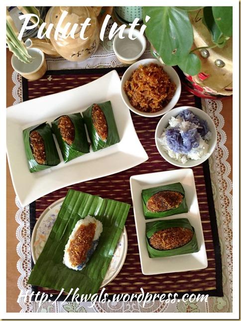 Kuih Pulut Inti (椰丝糯米糕)