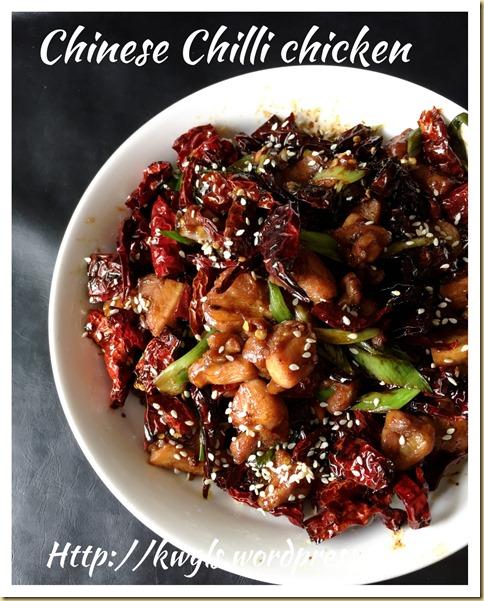 Chinese Chilli Chicken aka Lazijiding (辣子鸡丁)