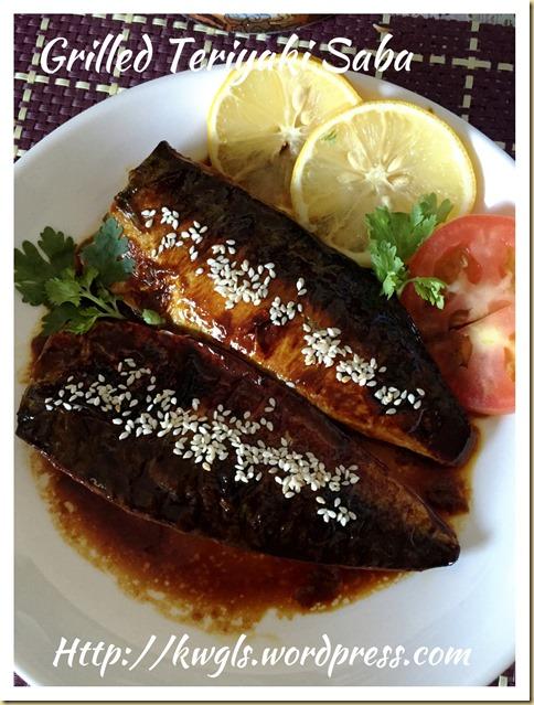 Grilled Teriyaki Saba (日式照烧烤鲭鱼,焼き照り焼きサバ)