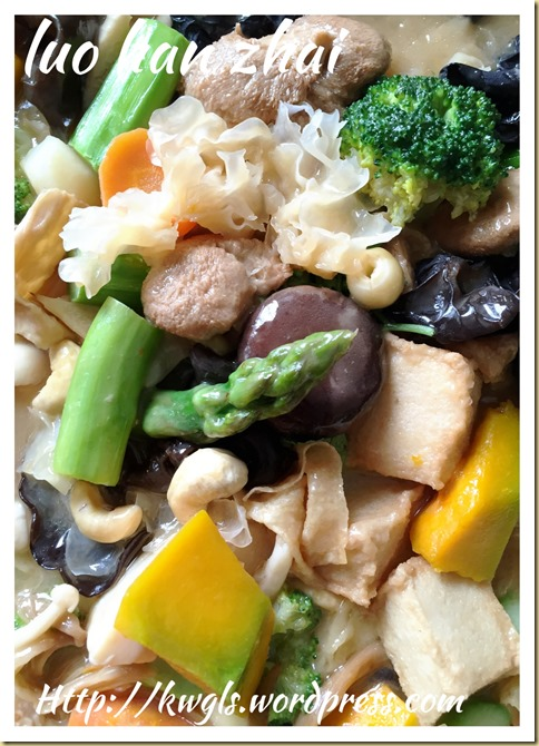 Buddha's Delight aka Luohan Zhai (罗汉全斋 或 罗汉菜)