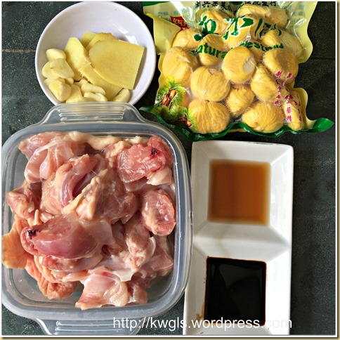 Chestnut Chicken (板栗烧鸡)
