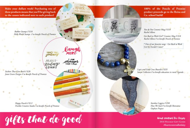 Heart Center Biz Bosses Holiday Gift Guide 2016 - Gifts that Do Good