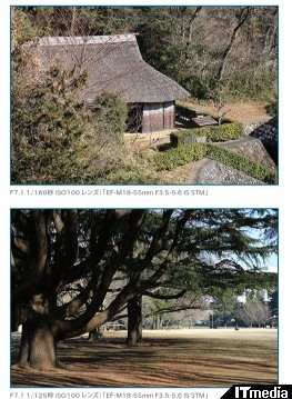 http://camera.itmedia.co.jp/dc/articles/1401/27/news052_2.html