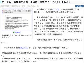http://news.livedoor.com/article/detail/3998373/