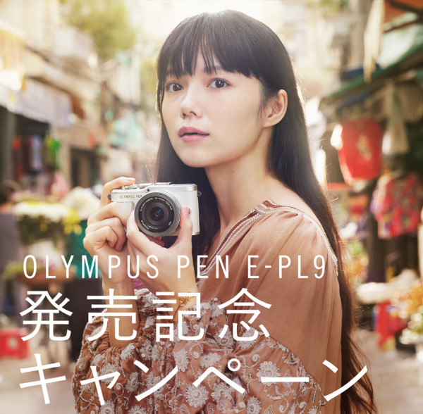 https://olympus-imaging.jp/event_campaign/campaign/c180207a/index.html
