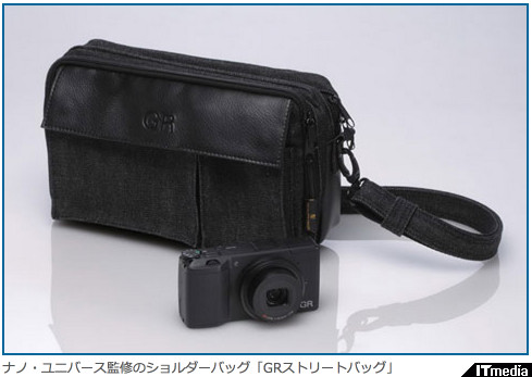 http://camera.itmedia.co.jp/dc/articles/1305/02/news065.html