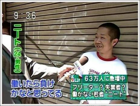 http://news020.blog13.fc2.com/blog-entry-1219.html