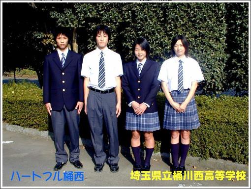 http://www.okenishi-h.spec.ed.jp/?page_id=139