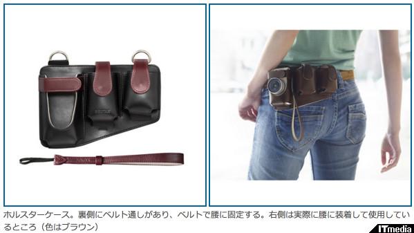 http://camera.itmedia.co.jp/dc/articles/1408/08/news136.html