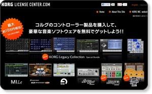 http://www.korg-license-center.com/