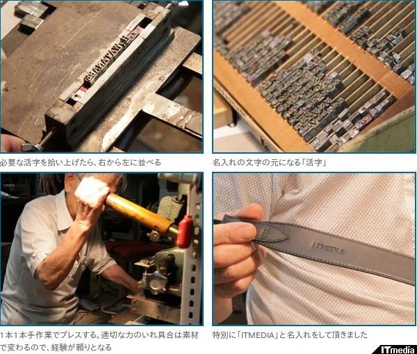 http://camera.itmedia.co.jp/dc/articles/1308/09/news117.html